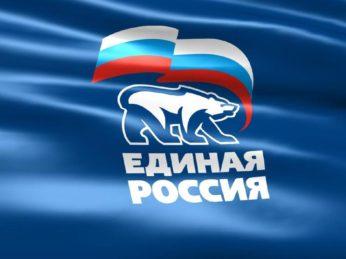 Председатель «Единой России», глава Правительства Дмитрий Медведев провел в центральной общественной приемной Партии прием граждан.