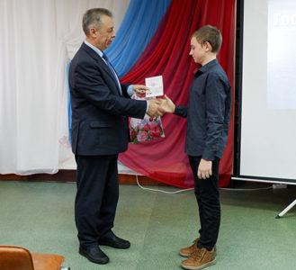 В культурно-досуговых учреждениях и школах района прошли мероприятия, посвященные Дню Конституции Российской Федерации.