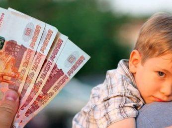 Принят закон Ивановской области, устанавливающий ежемесячную денежную выплату на ребенка в возрасте от трех до семи лет включительно. В четверг, 9 апреля, состоялось внеочередное заседание Ивановской областной Думы, которое провела председатель регионального парламента Марина Дмитриева.