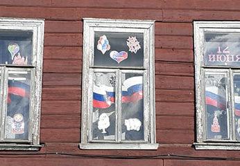 К Дню России приурочены мероприятия в режиме онлайн, которые проводят администрации поселений, учреждения культуры и образования района.