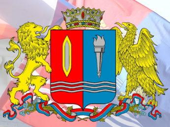 Решением Арбитражного суда Ивановской области от 17.03.2020 № А17-11085/2019 АО «Кранбанк» было признано банкротом.