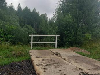 На днях завершены работы по обустройству противопожарного водоема вблизи села Рябово.