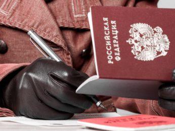 Правовое положение иностранных граждан и лиц без гражданства регулируется Федеральными законами «О порядке выезда из Российской Федерации и въезда в Российскую Федерацию», «О правовом положении иностранных граждан в Российской Федерации», «О миграционном учете иностранных граждан и лиц без гражданства в Российской Федерации».