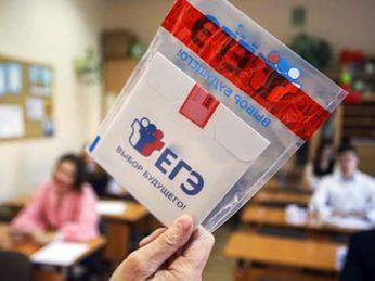 Федеральная служба по надзору в сфере образования и науки подвела предварительные итоги ЕГЭ по русскому языку, которые проходили в основной срок сдачи экзаменов 6 и 7 июля.