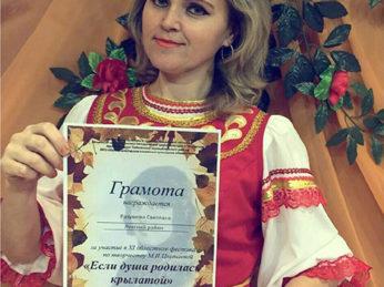 Светлана Разумова, художественный руководитель Тимирязевского КДК, стала лучшим сельским работником культуры.