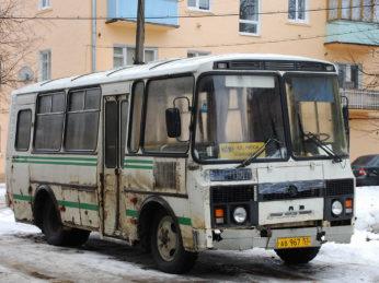 В Ивановской области меняется система оплаты проезда льготников в общественном транспорте. Она коснется как городских автобусов и троллейбусов, так и междугородних маршрутов. Главная цель – сделать ее более надежной, доступной и понятной для жителей.
