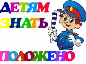 О профилактических мероприятиях, которые стартуют в марте, рассказывает ответственный секретарь КДН и ЗП Е.С. Киселёва.