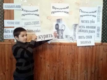 В один из выходных дней участники детских творческих объединений Рябовского КДК приняли участие в мероприятии, посвященном Дню здоровья.
