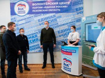 Принять участие в отборе объектов можно будет онлайн и в общественных приемных партии по всей стране