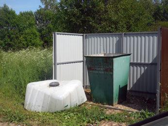 Обычные отходы мы привыкли выкидывать в мусорные баки возле дома. Но когда дело доходит до старого дивана или разломанного шкафа, то возникает вопрос: как же их утилизировать?