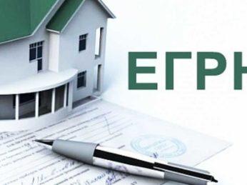 Какие предусмотренные законом способы помогут вам защитить ваши интересы при сделках с недвижимостью?
