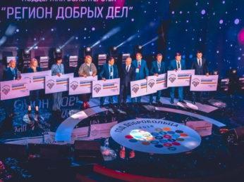 В Ивановской области стартовал приём заявок на конкурс «Регион добрых дел».